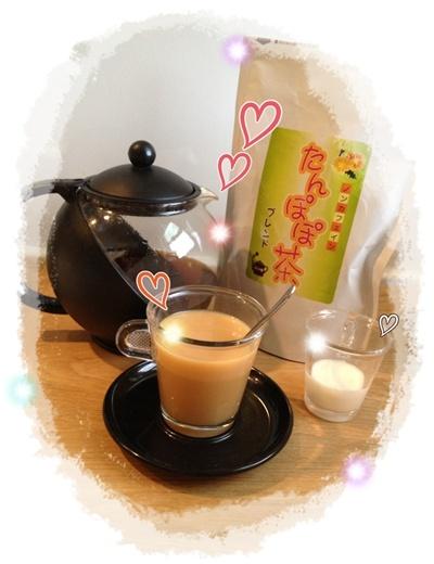 たんぽぽ茶(ホット)と豆乳(牛乳)