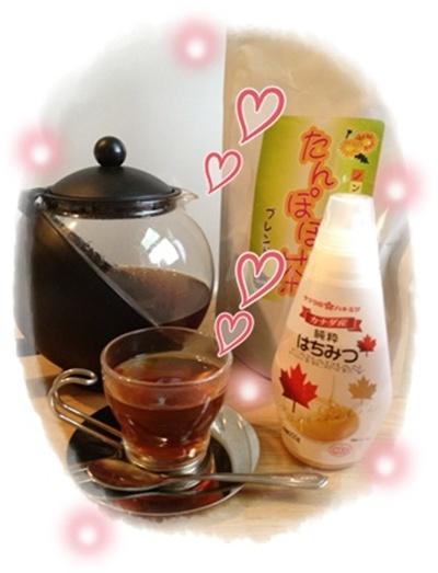 たんぽぽ茶(ホット)とハチミツ