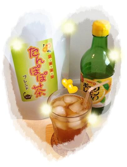 たんぽぽ茶アレンジたんぽぽ茶アイスとレモン