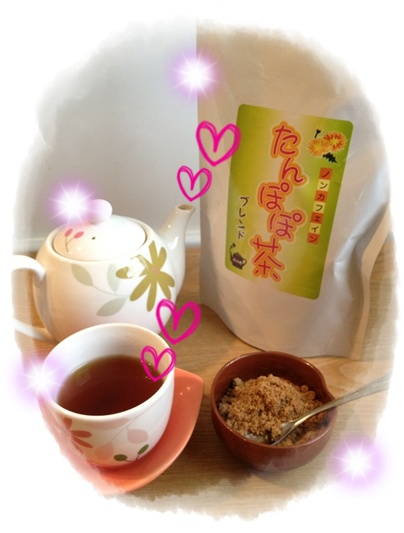 たんぽぽ茶アレンジたんぽぽ茶と黒糖