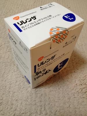 インフルエンザ リレンザ箱